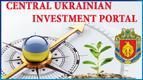 Центральноукраїнський інвестиційний портал