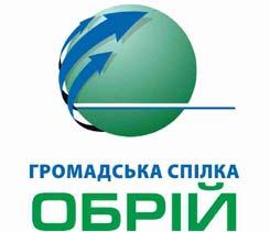 Громадська організація